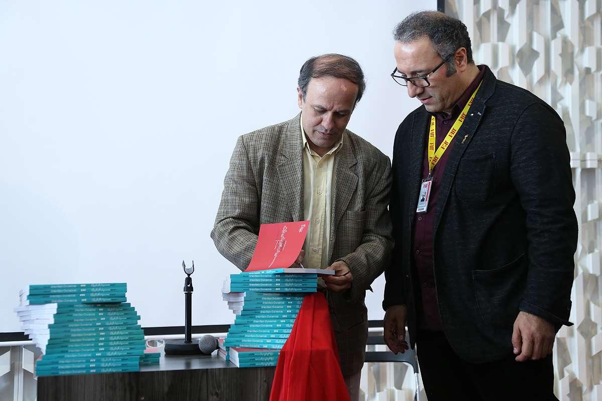 عکسهای مراسم رونمایی از کتاب «معرفی منابع جهانی در مورد سینمای ایران»