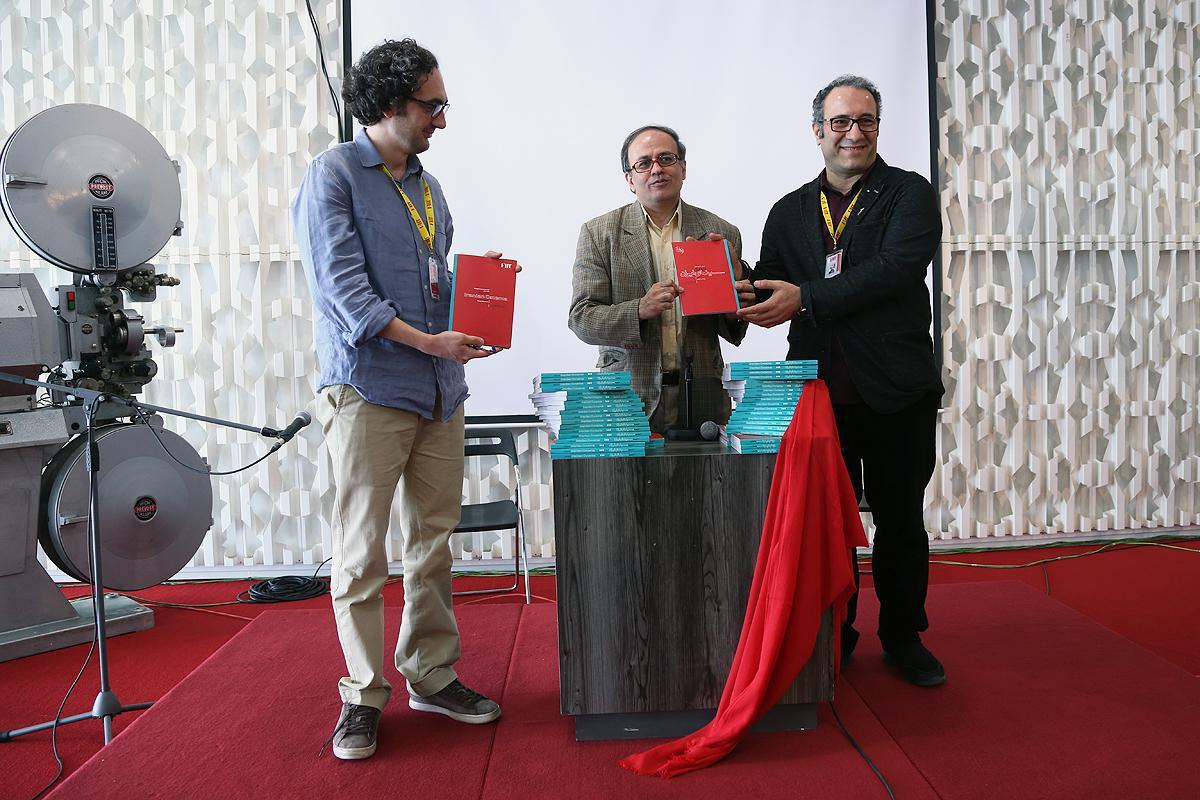 سینمای ایران در جهان، صاحب شخصیت است/ رونمایی از یک کتاب سینمایی