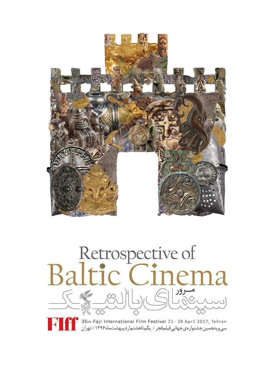 سینمای بالتیک در جشنواره جهانی فیلم فجر/ پوستر