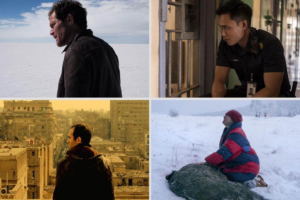 آلمان با ۱۱ فیلم در جشنواره جهانی فجر