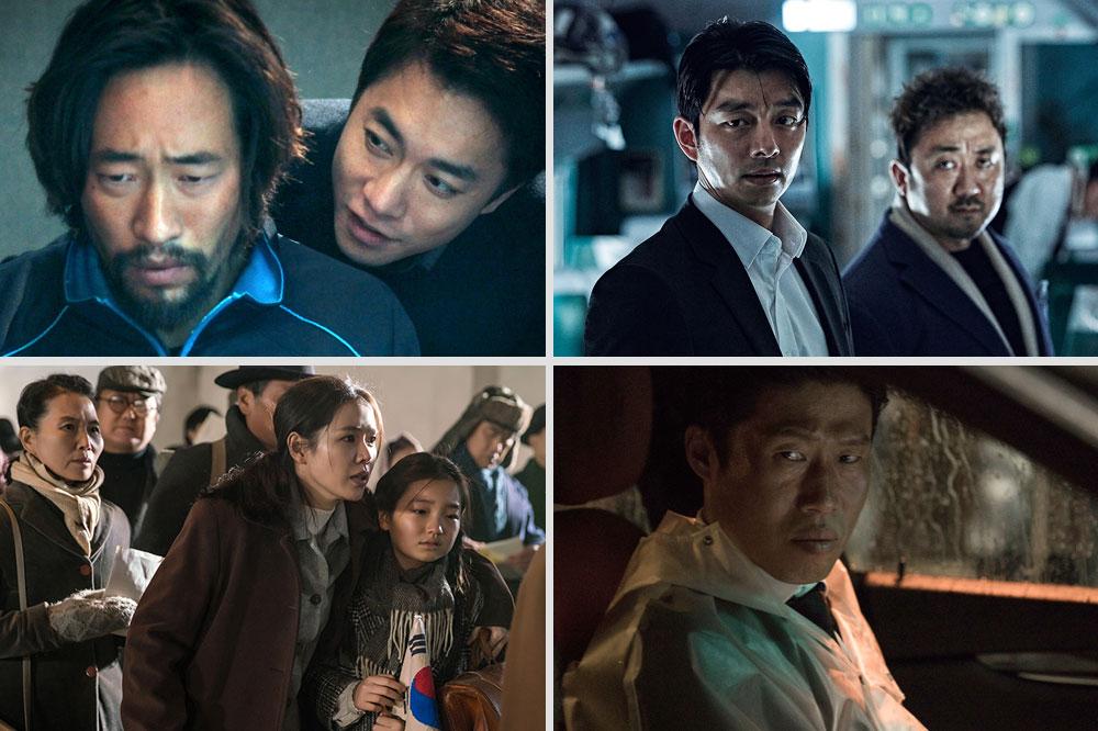حضور ویژه سینمای کره جنوبی در جشنواره جهانی فجر