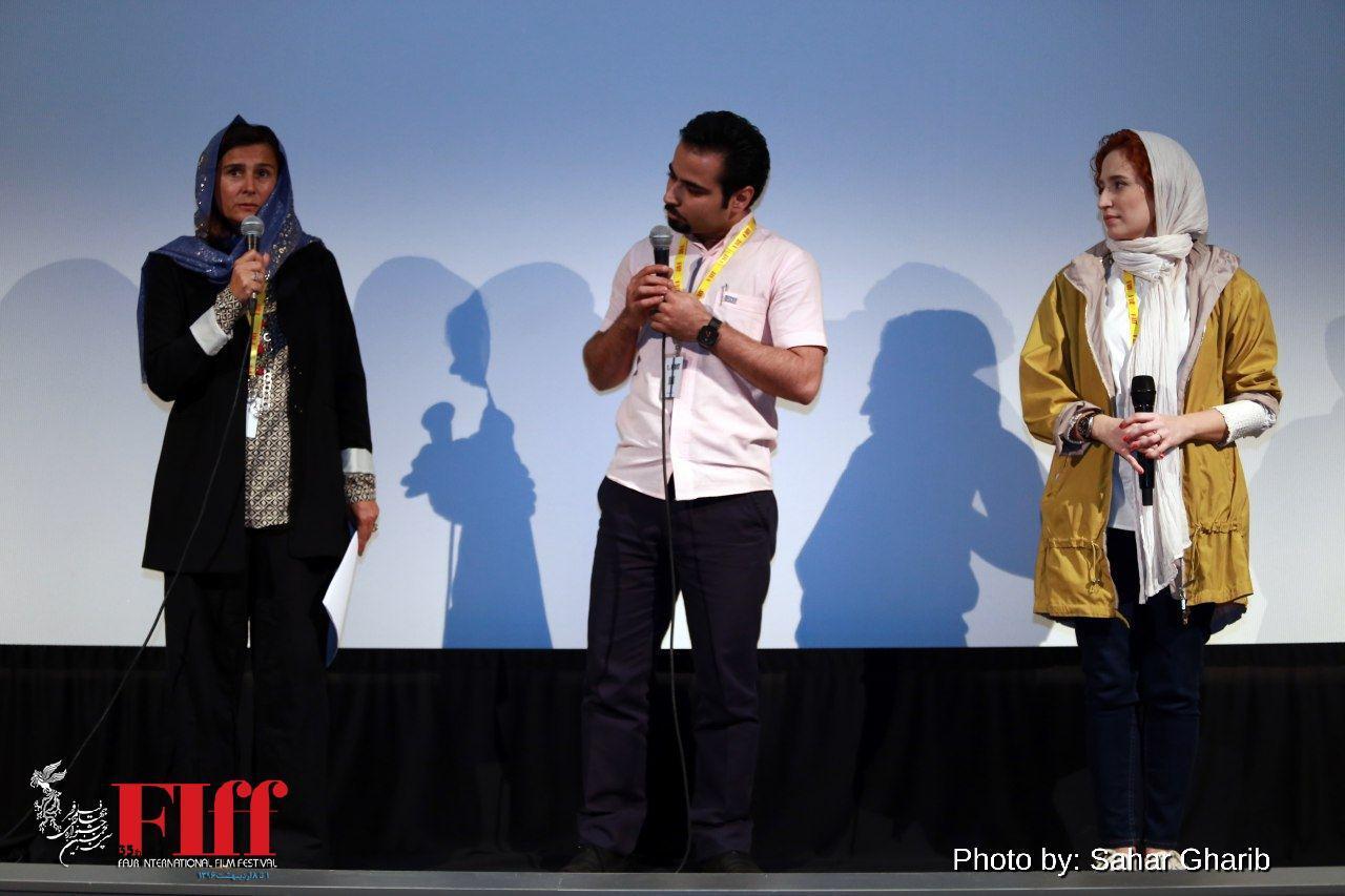 نمایش فیلم «آقای بی دردسر» در جشنواره جهانی فیلم فجر