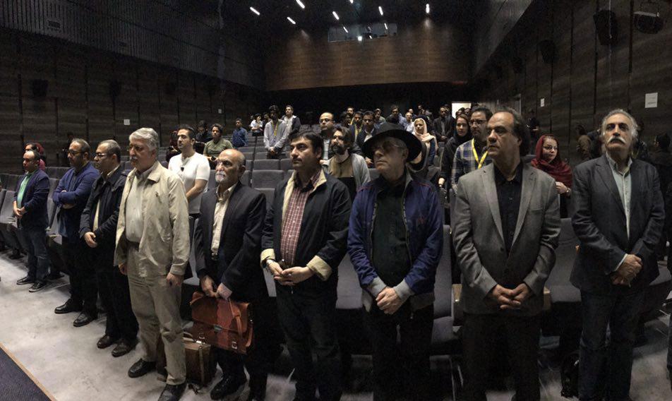 نشست خبری سی و پنجمین جشنواره جهانی آغاز شد