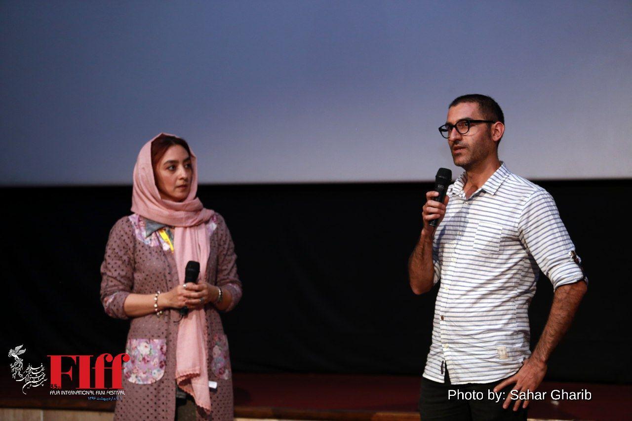 نمایش «آپاندیس» در جشنواره جهانی فجر