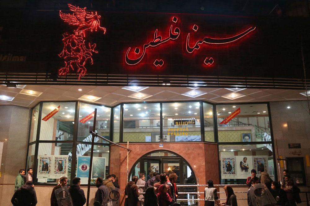 سینما فلسطین برای برگزاری جشنوارهای جهانی تجهیز شد