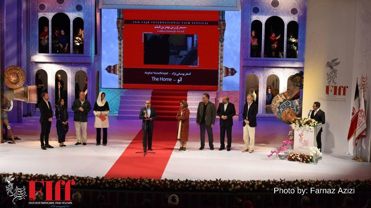 گزارش تصویری اختتامیه سی و پنجمین جشنواره جهانی فیلم فجر / ۳