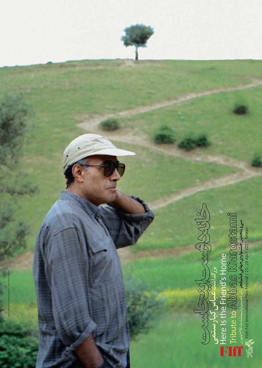 در سومین روز از بزرگداشت عباس کیارستمی چه میگذرد؟