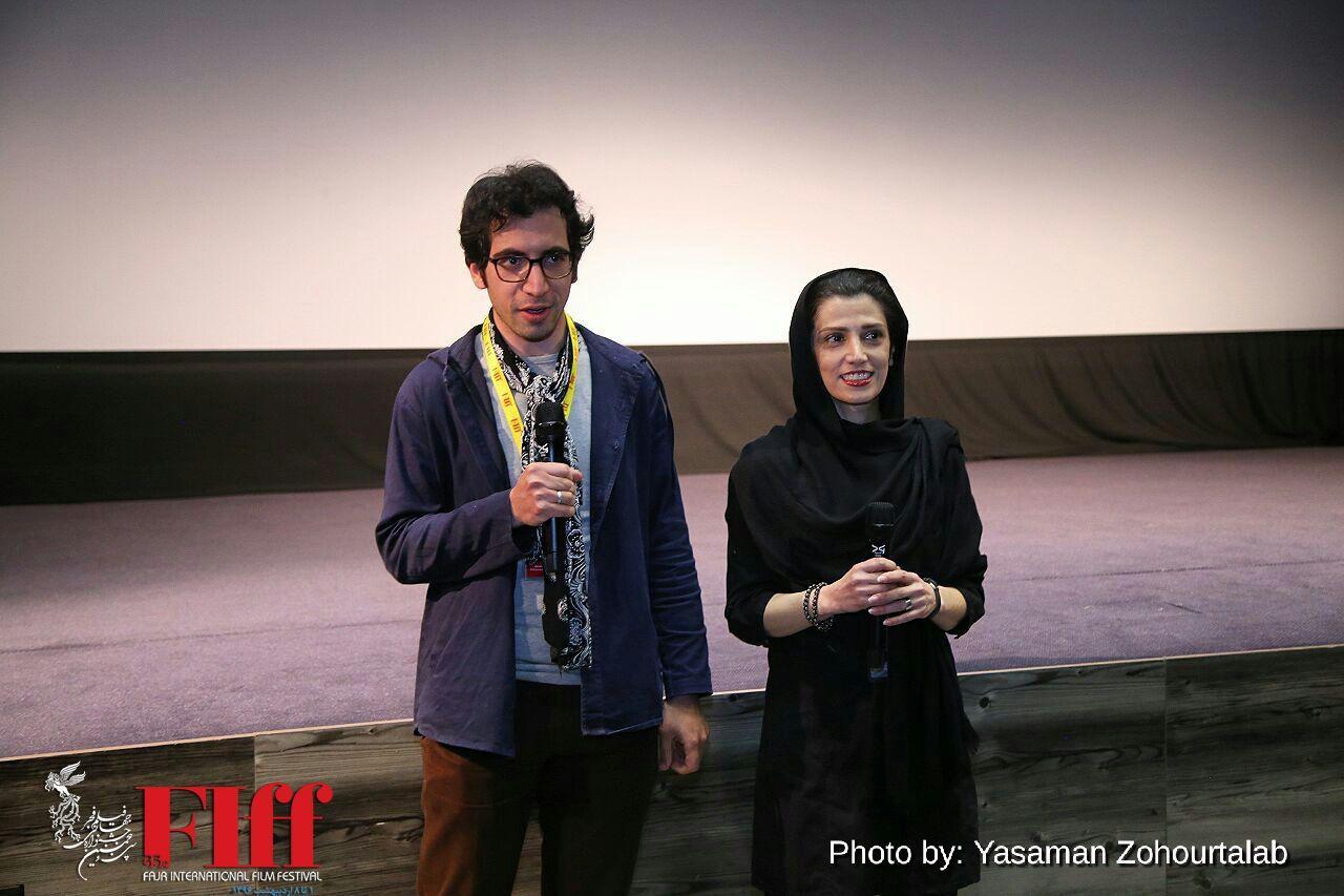 نمایش نسخه مرمت شده «روز برمیآید» در جشنواره جهانی فیلم فجر