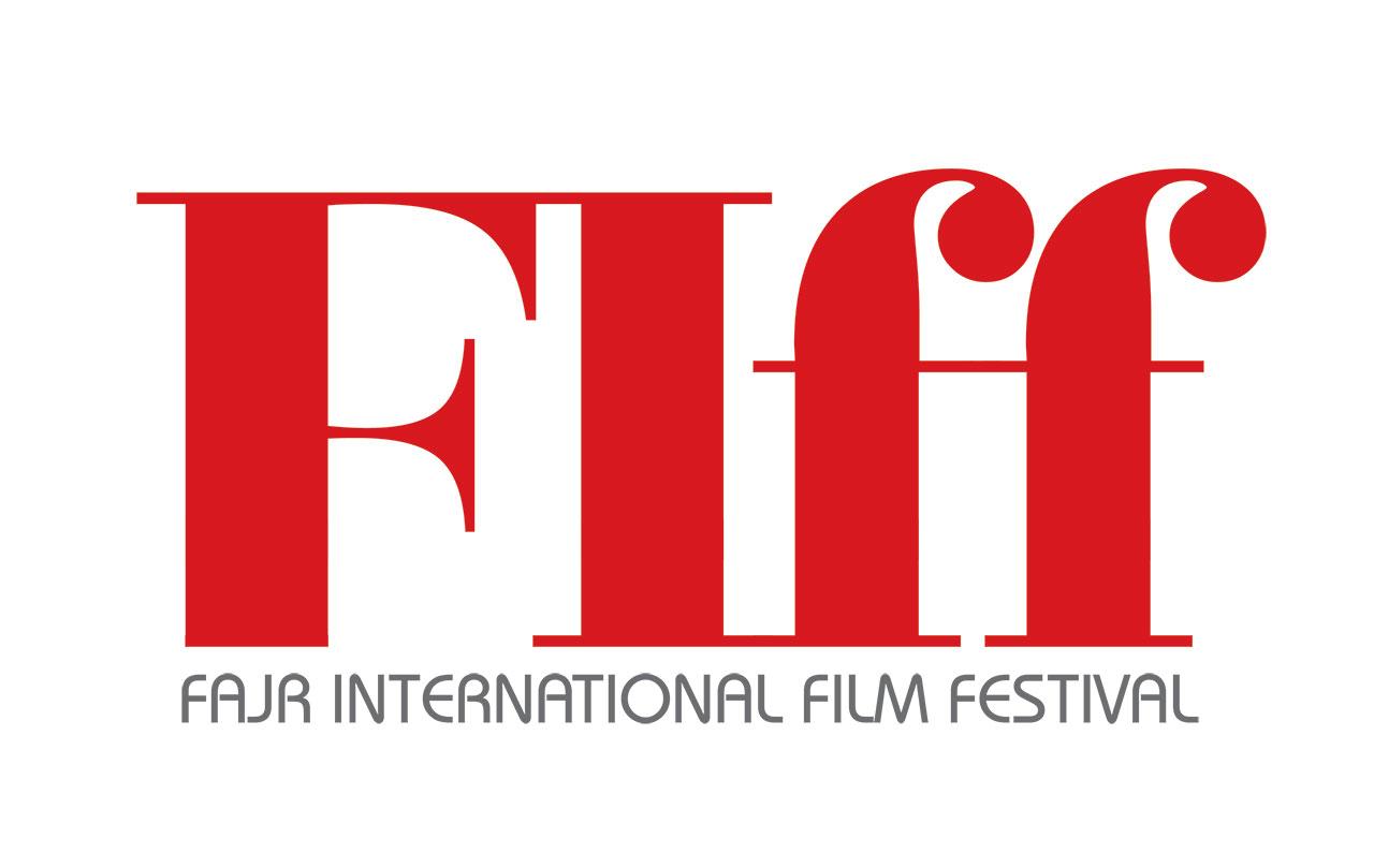 پیامهای تبریک جشنواره جهانی فیلم فجر به مناسبت موفقیتهای اخیر سینمای ایران