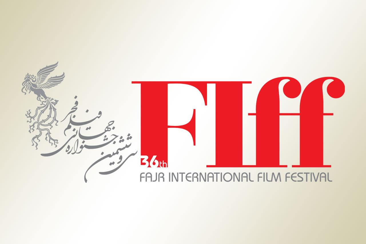 استقبال سینماگران خارجی برای شرکت در جشنواره جهانی فیلم فجر/ تاریخ ثبتنام فیلمهای ایرانی اعلام شد
