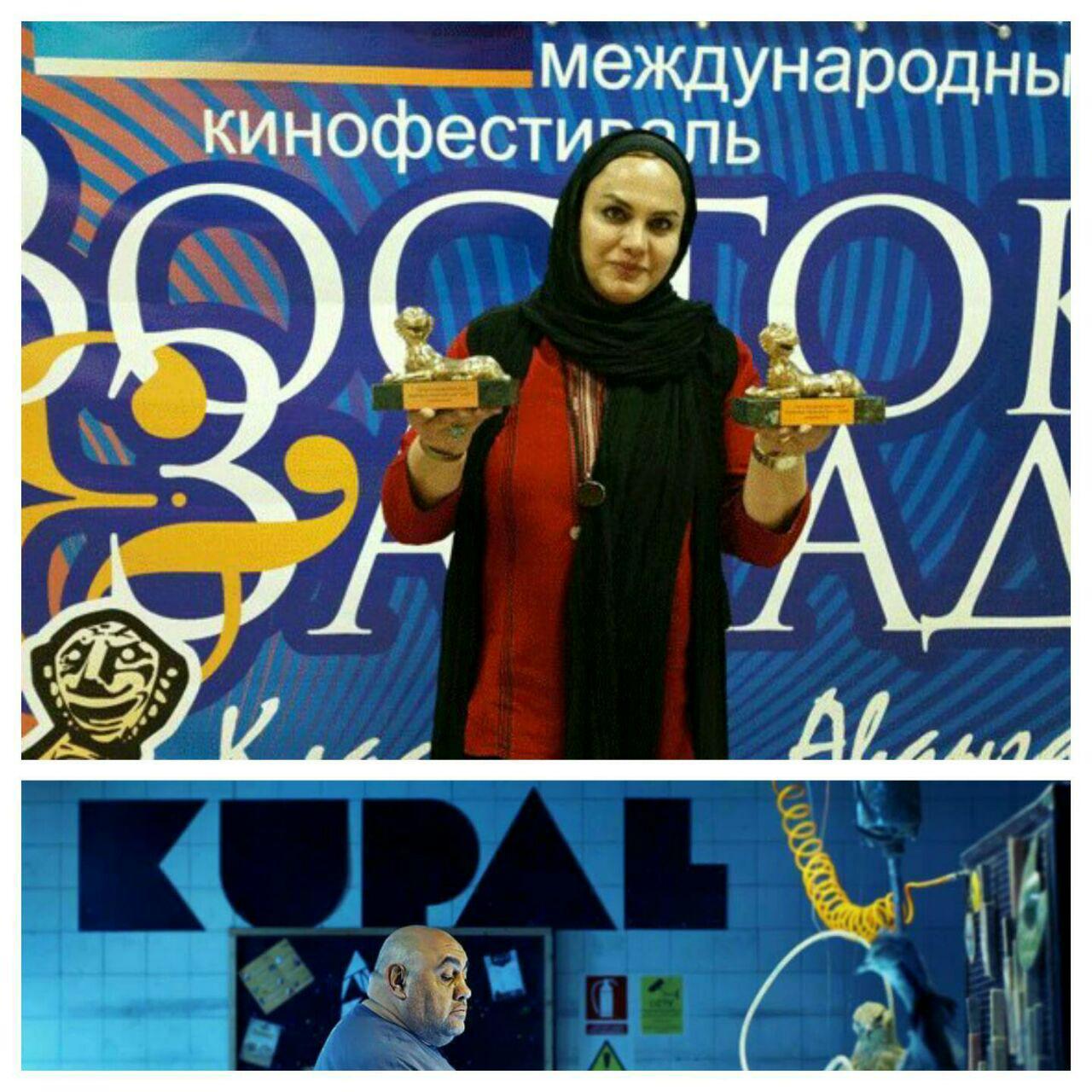 تبریک جشنواره جهانی فجر به عوامل دو فیلم «نفس» و «کوپال»