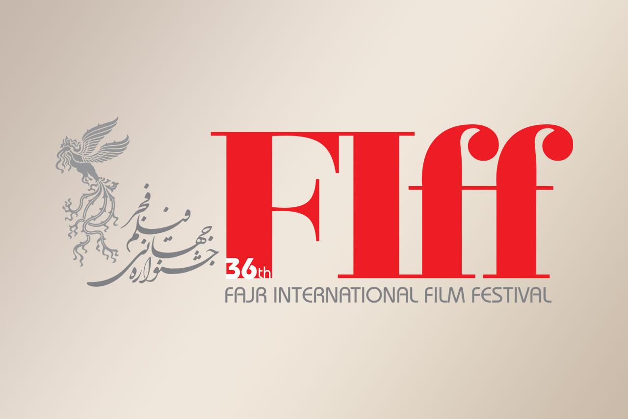 مهلت شرکت فیلمهای ایرانی در بخش مسابقه جشنواره جهانی فیلم فجر تمدید شد