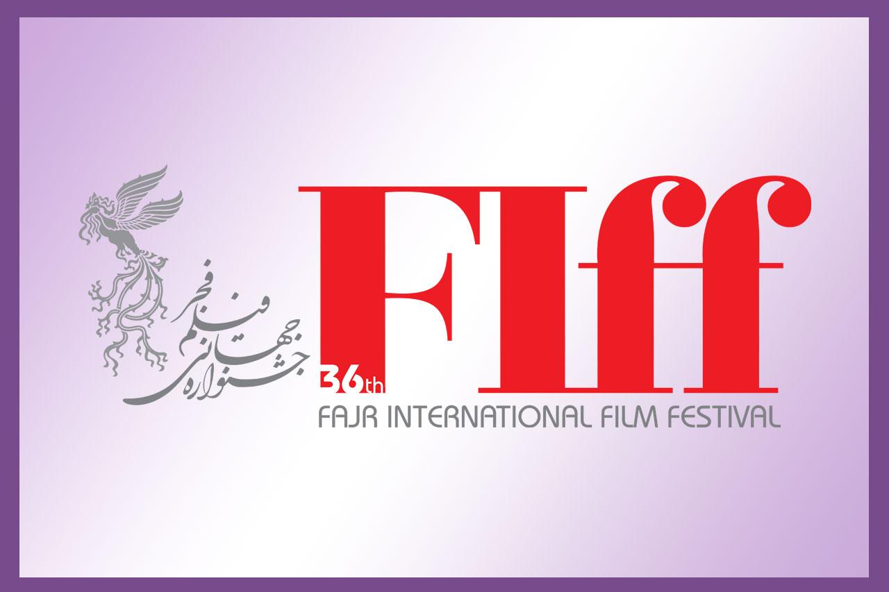 مهلت ثبتنام تمدید نمیشود/ پایان زمان ثبتنام فیلمها برای سیوششمین جشنواره جهانی فیلم فجر؛ امشب ساعت ۲۴