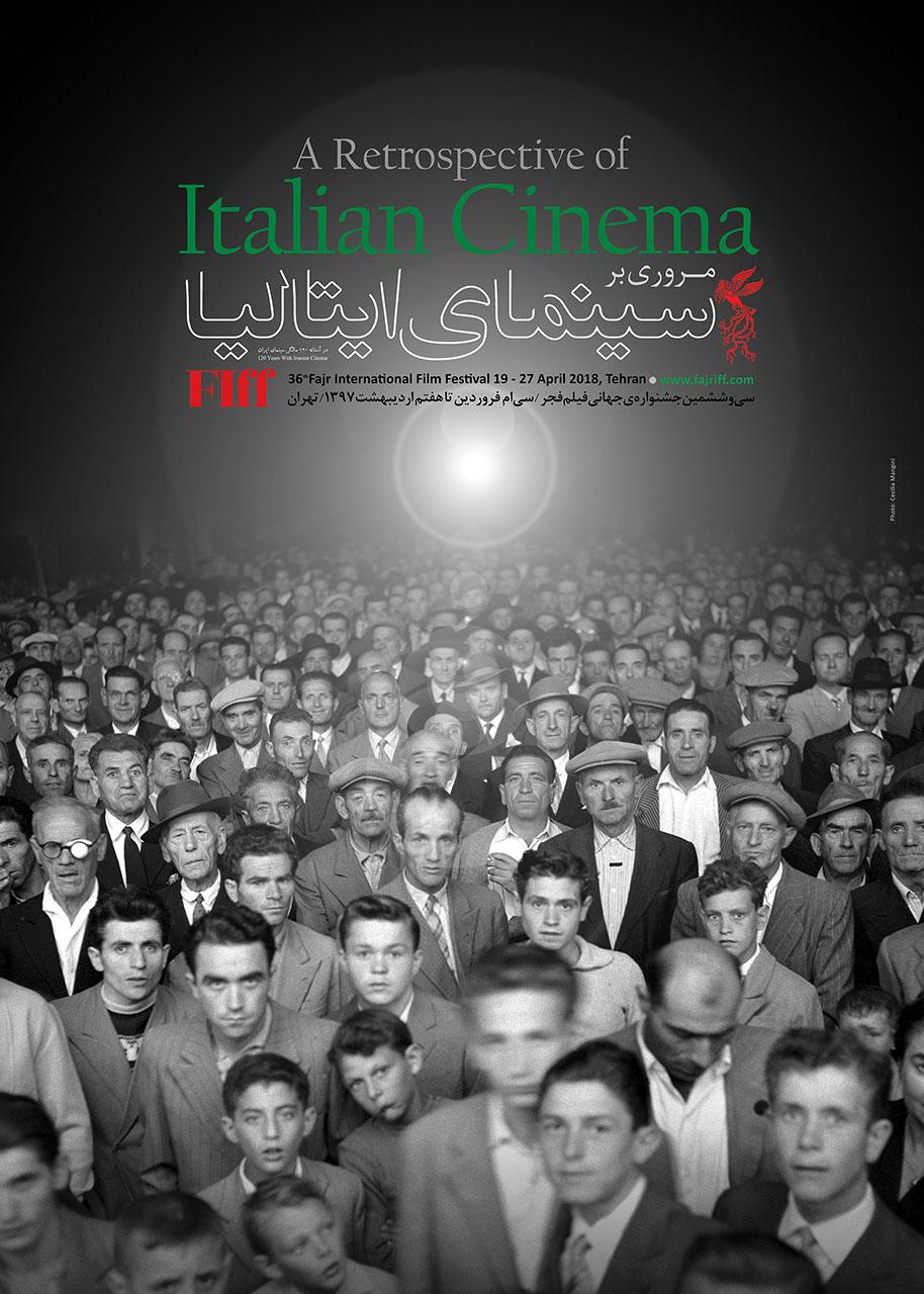 مروری بر سینمای ایتالیا در جشنواره جهانی فیلم فجر/ اسامی فیلمها اعلام شد