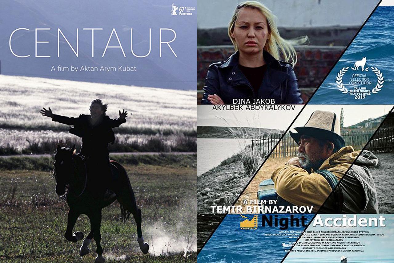 حضور قرقیزستان با دو فیلم در سی و ششمین جشنواره جهانی فیلم فجر