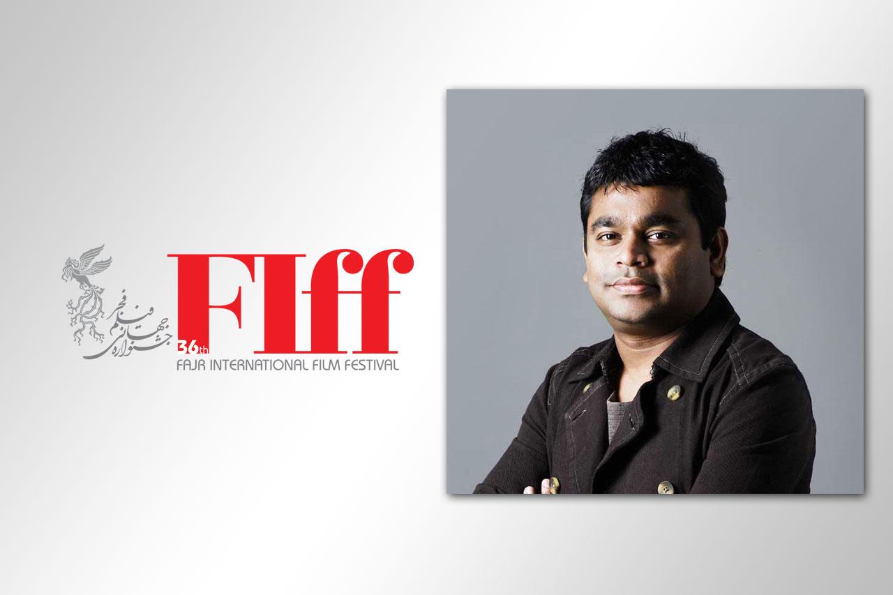 جزییات کارگاه ای. آر رحمان در جشنواره جهانی فیلم فجر اعلام شد