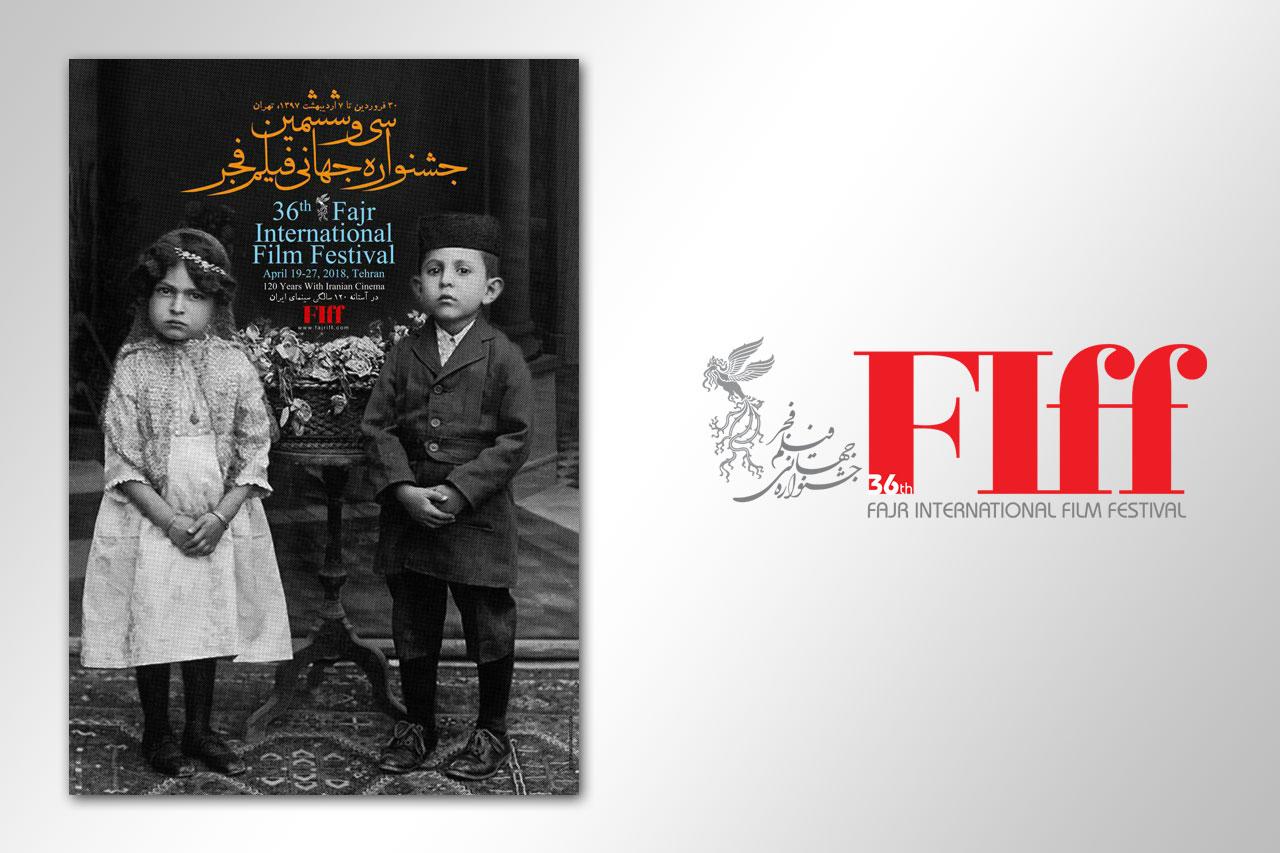 برنامه پرزنت فیلمهای روز نخست جشنواره جهانی فیلم فجر اعلام شد/ حضور بازیگران سینما