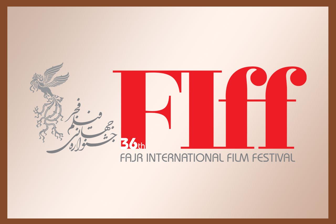 پیشفروش بلیتهای سیوششمین جشنواره جهانی فیلم فجر آغاز شد/ عضویت در باشگاه تا ۲۶ فروردین