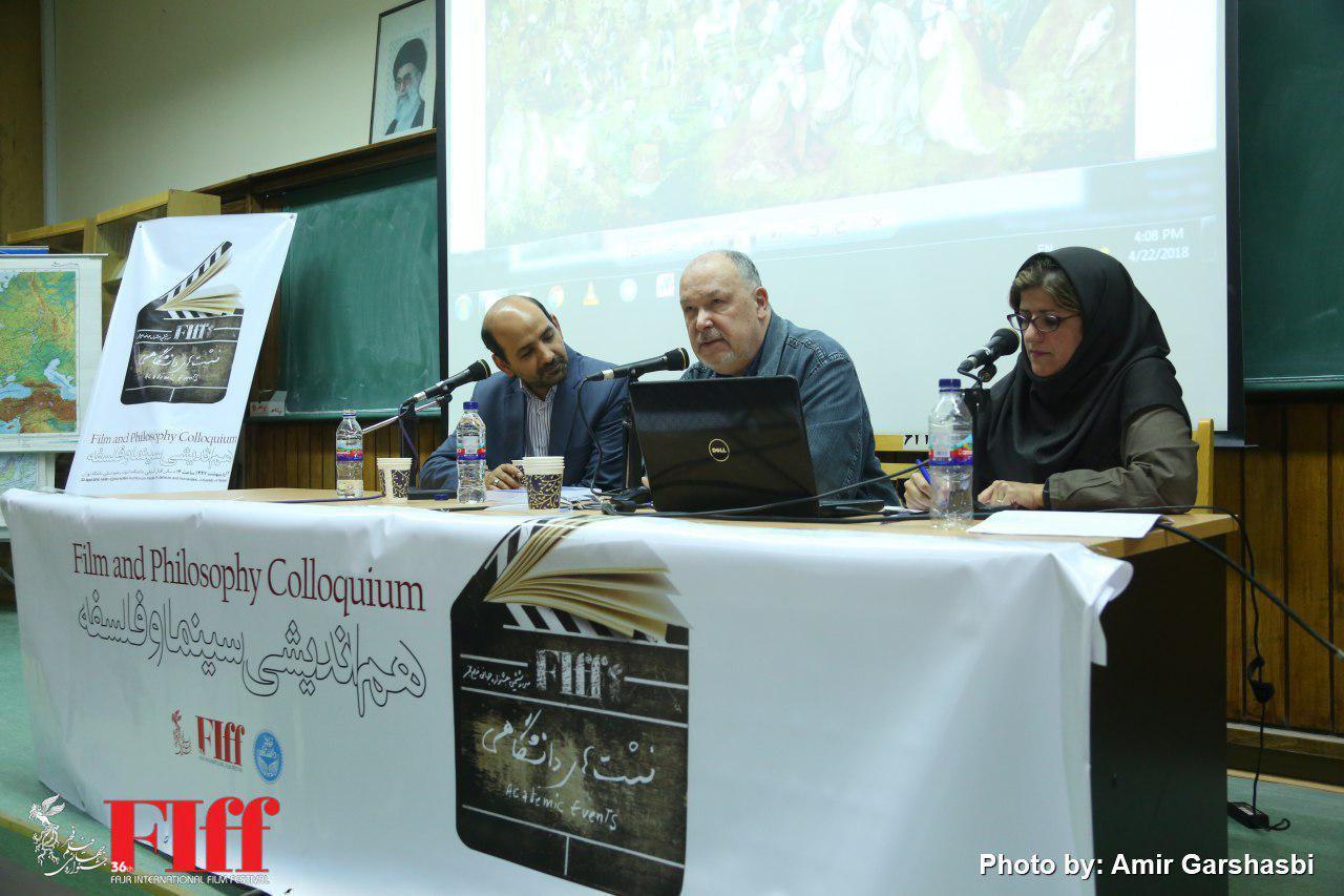 گزارش تصویری هماندیشی «سینما و فلسفه» در دانشگاه تهران