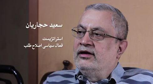 فرصتی برای نشان دادن خلاقیت ایرانیان / سعید حجاریان
