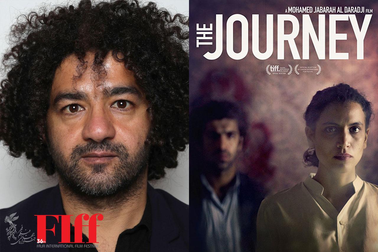 کارگردان سرشناس عراقی به جشنواره جهانی فیلم فجر «سفر» میکند/ رقابت در «جلوهگاه شرق»