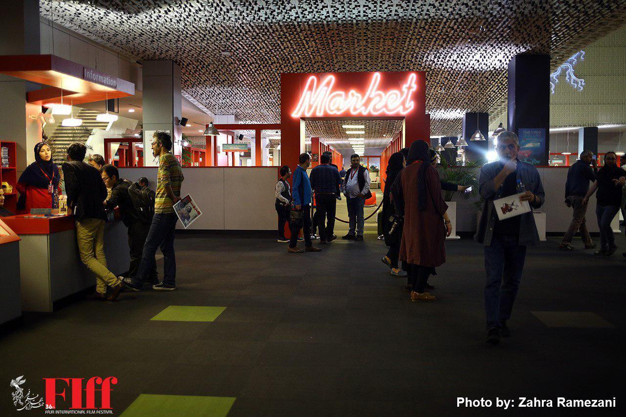 بازار فیلم جشنواره جهانی فیلم فجر در یک نگاه/ انیمیشنها موفق بودند