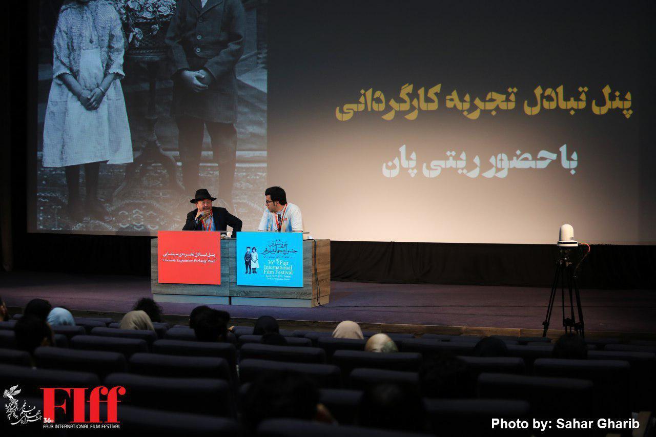 گزارش تصویری پنل تبادل تجربه کارگردانی ریتیپان در کاخ جشنواره جهانی