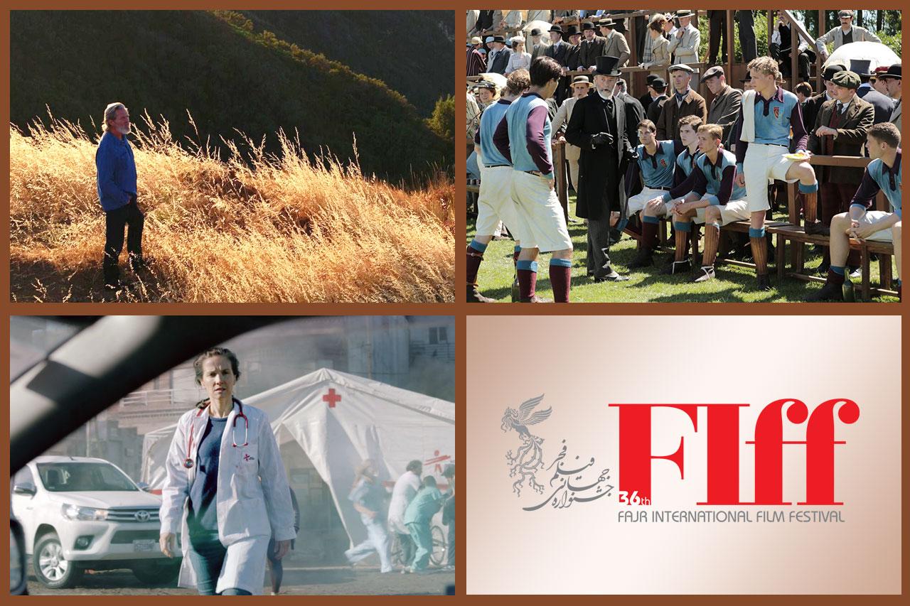 ۳ فیلم بخش «نمایشهای ویژه: دنیای ما» اعلام شد/ فیلمی ویژه برای فوتبال دوست ها