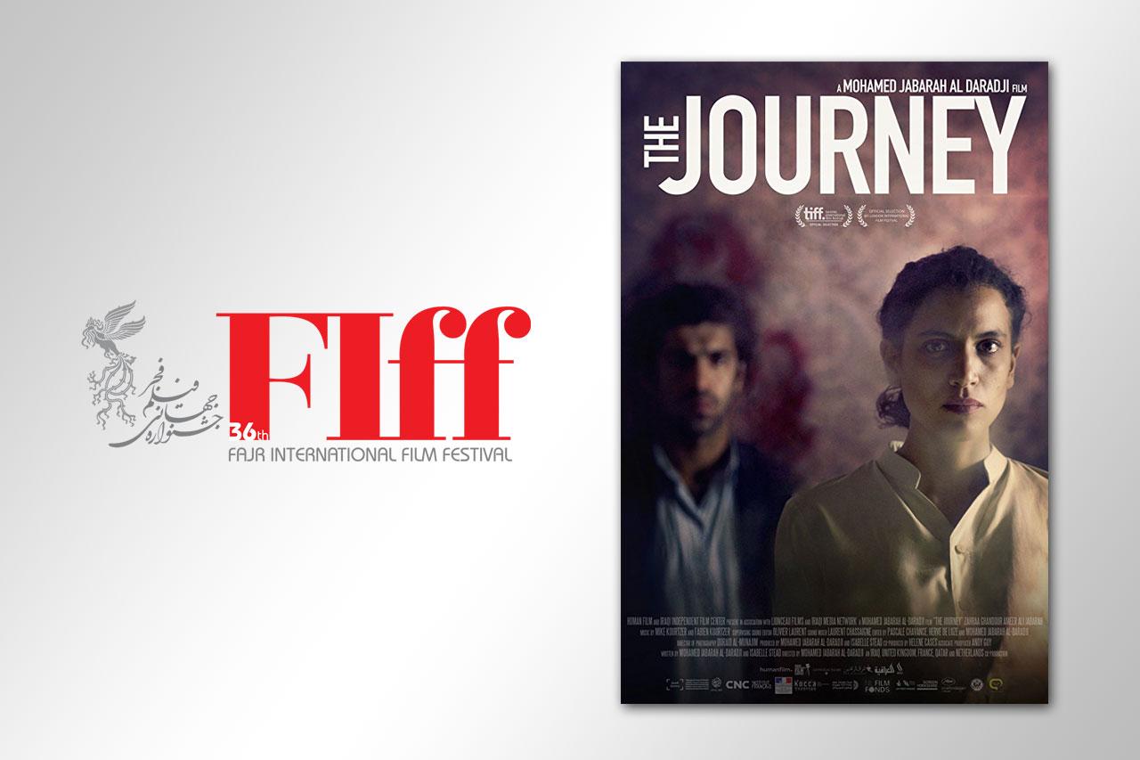 سانس فوق العاده فیلم «سفر» در بخش «زیتونهای زخمی»