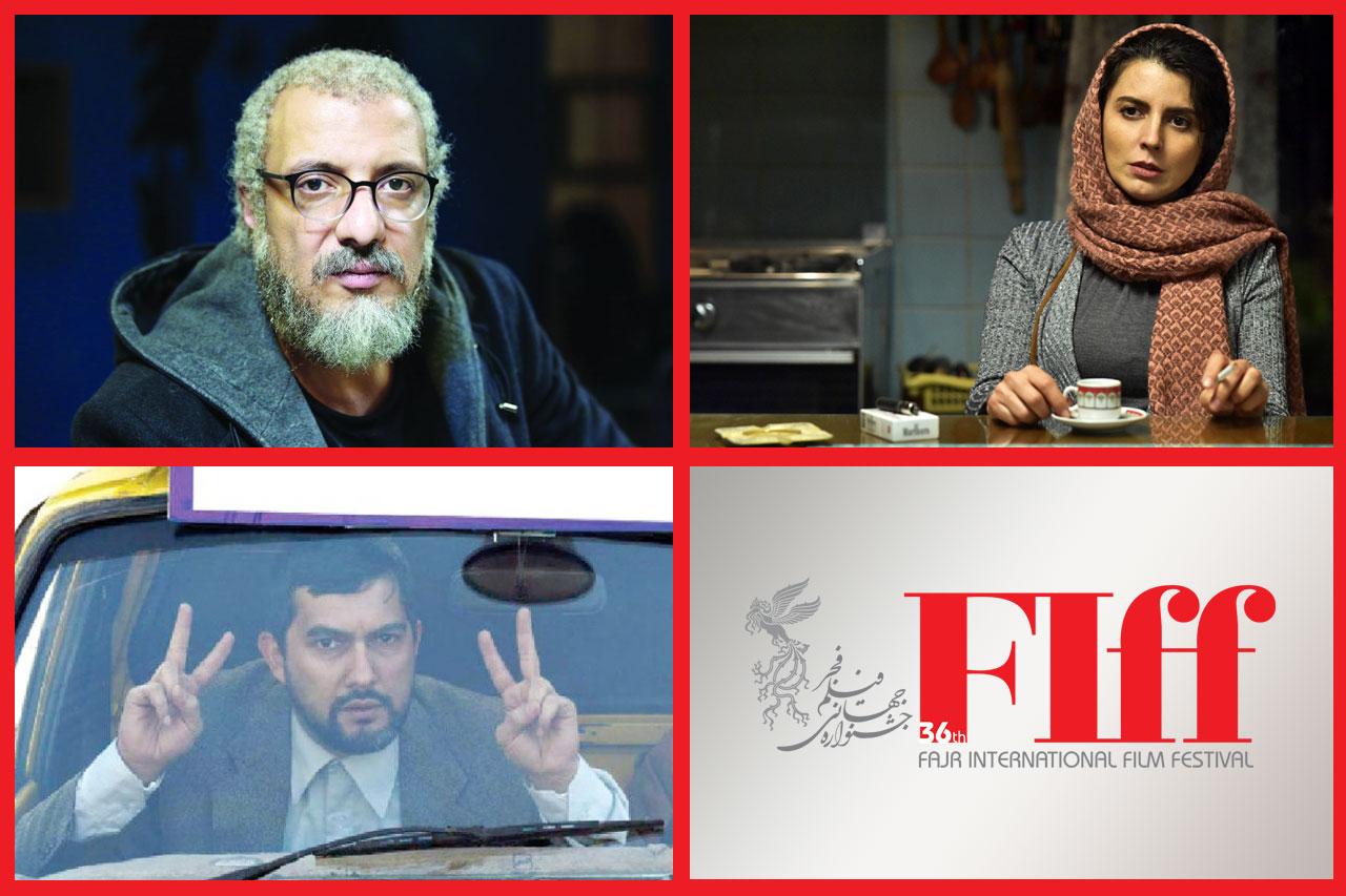 ۳۱ فیلم ایرانی در بخش بازار جشنواره جهانی فجر پذیرفته شد/ از فرمانآرا تا حاتمیکیا