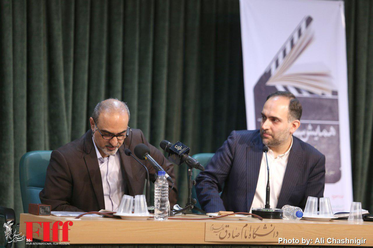 نوبت صبح هماندیشی «سینما و دین» برگزار شد/ از فارابی تا هایدگر