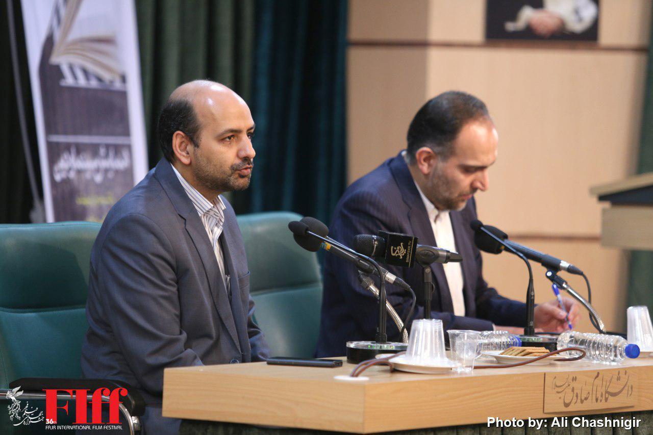گزارش تصویری هماندیشی «سینما و دین» در دانشگاه امام صادق(ع)