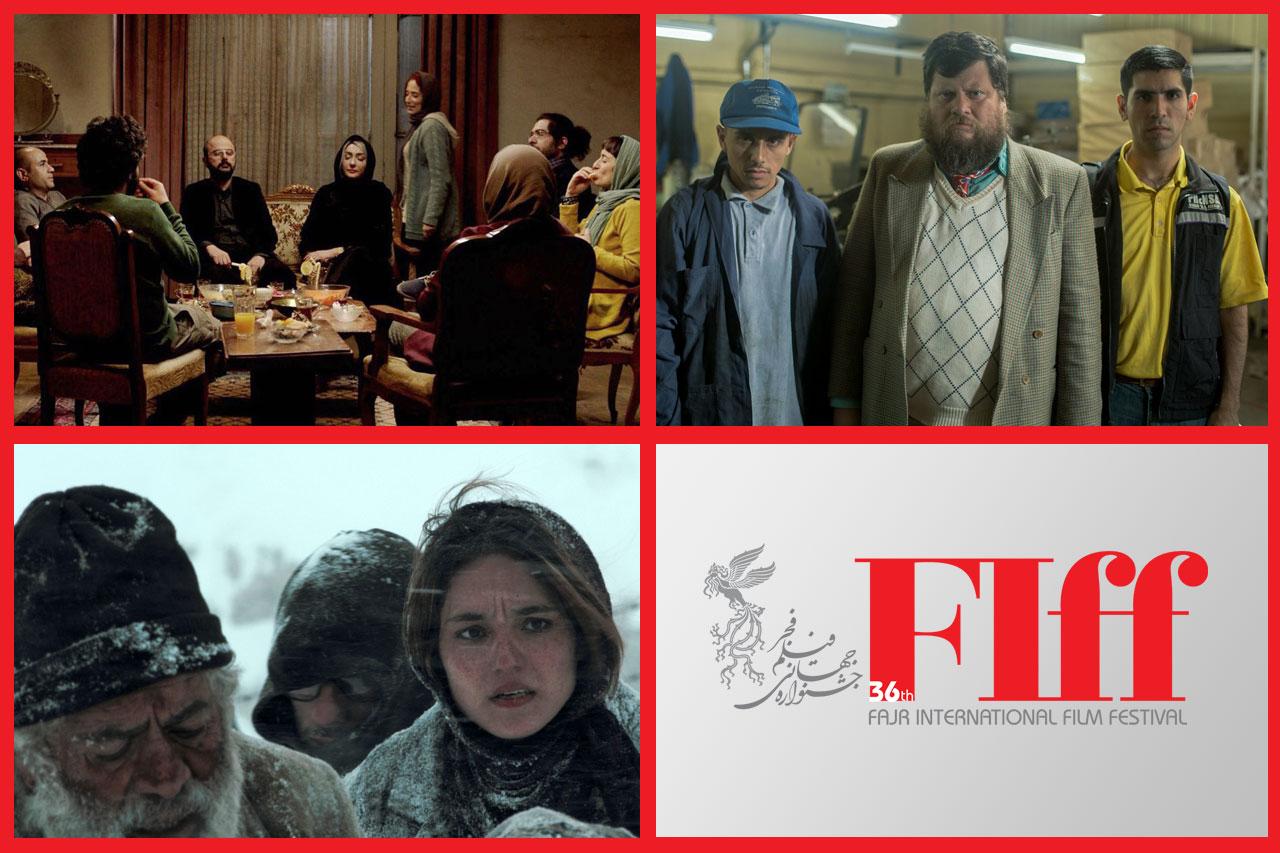 رقابت ۵ فیلم ایرانی و ۶ فیلم خارجی برای جایزه بهترین فیلم اول در جشنواره جهانی فیلم فجر