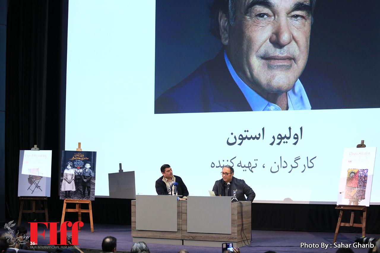 گزارش تصویری نشست خبری سیوششمین جشنواره جهانی فیلم فجر /۱