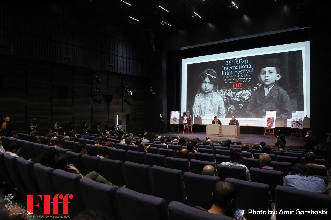 گزارش تصویری نشست خبری سیوششمین جشنواره جهانی فیلم فجر /۳