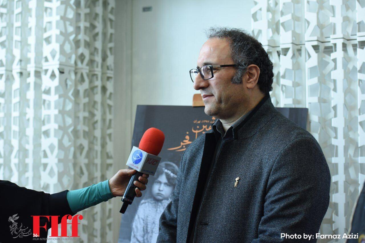 گزارش تصویری نشست خبری سیوششمین جشنواره جهانی فیلم فجر /۲