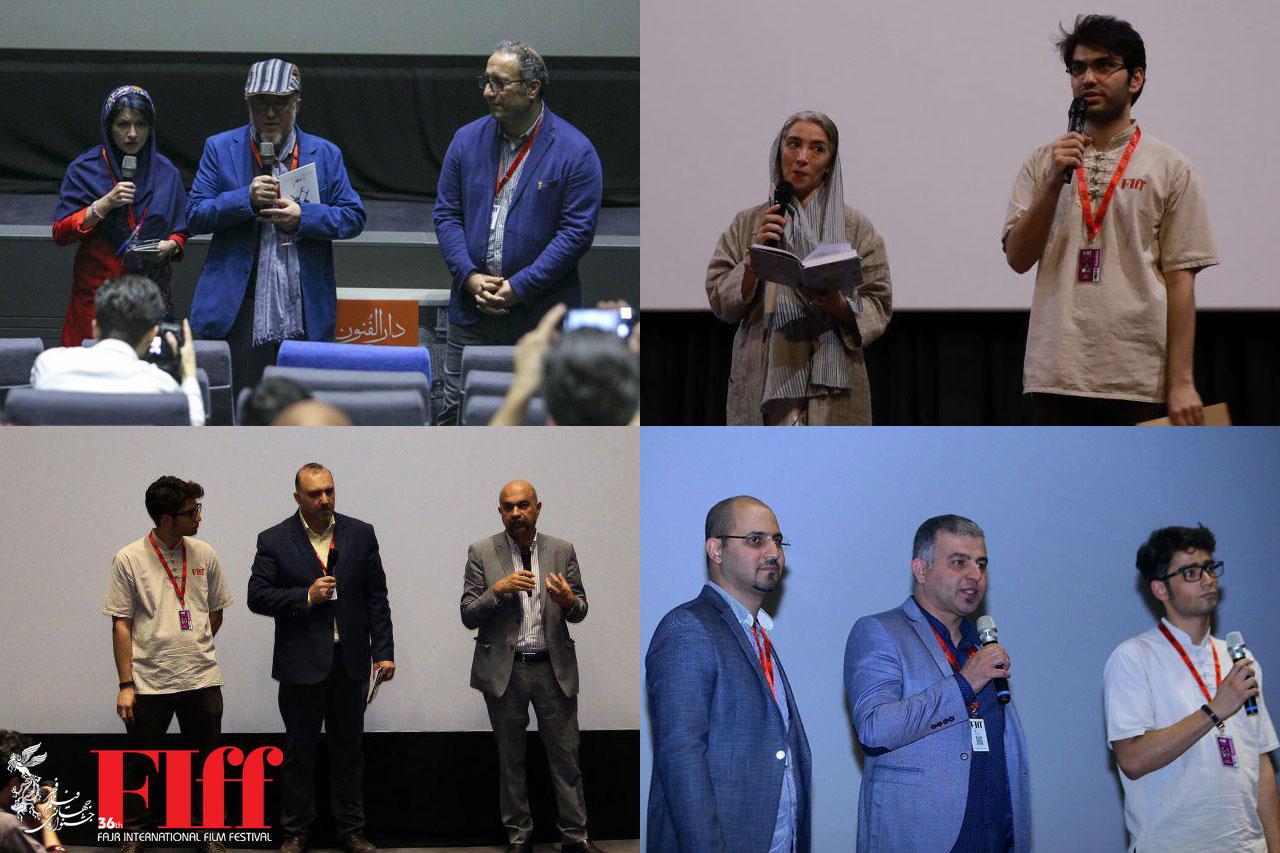 فیلمهای دومین روز جشنواره به مخاطبان معرفی شدند/ بازنمایی تمدن، فرهنگ و جغرافیا بر پرده سینما