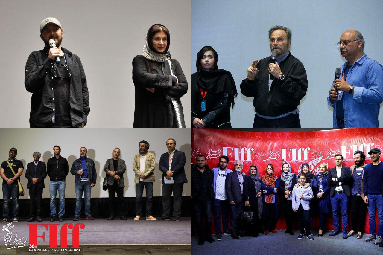 بهترینهای سینمای جهان و ایران با حضور هنرمندان معرفی شدند
