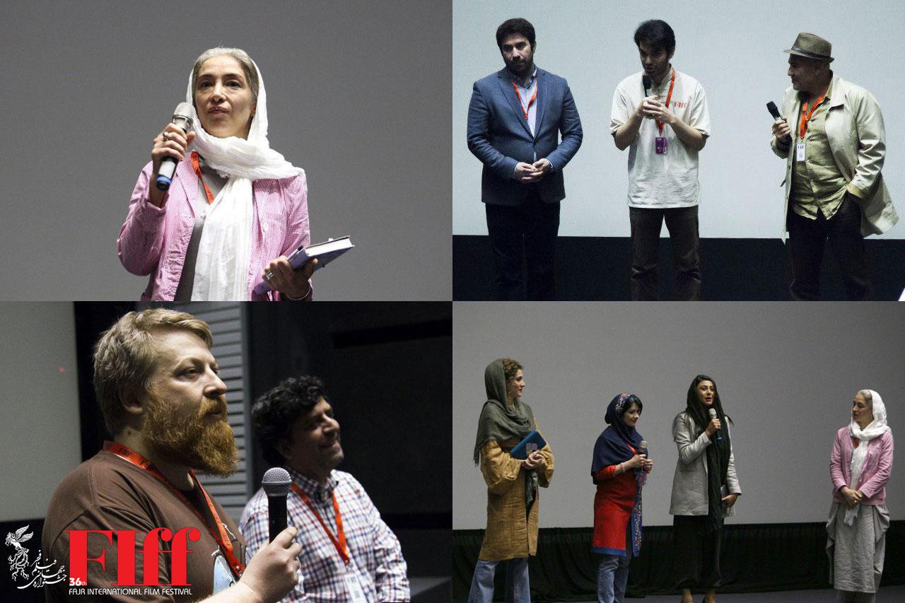 ایستگاه پنجم سی و ششمین جشنواره جهانی فیلم فجر/ معرفی فیلمها و فرهنگها در پردیس چارسو