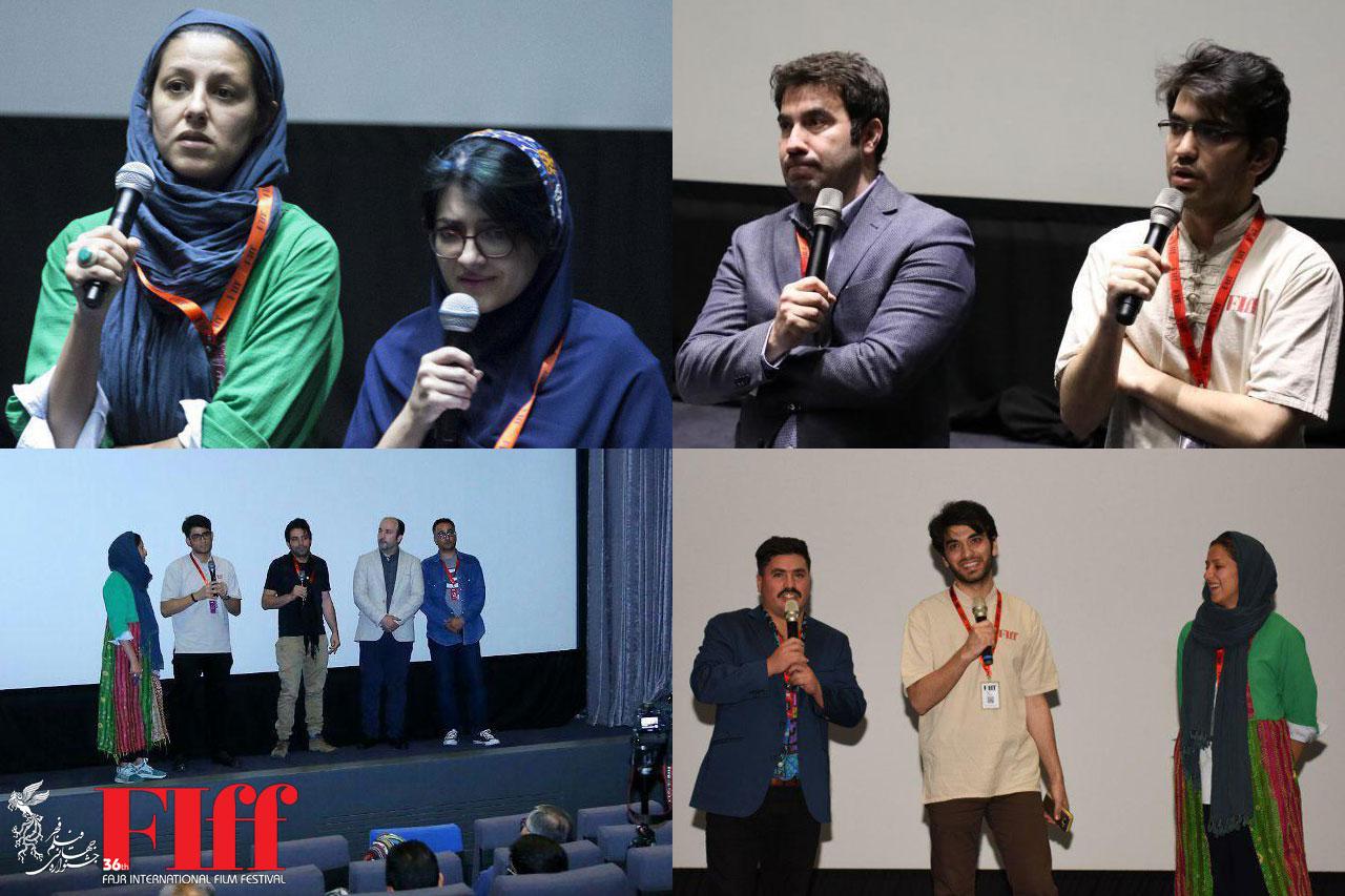 سفر دور و دراز کارگردان اهل شیلی به تهران/ قصه تلخ یک خودکشی!