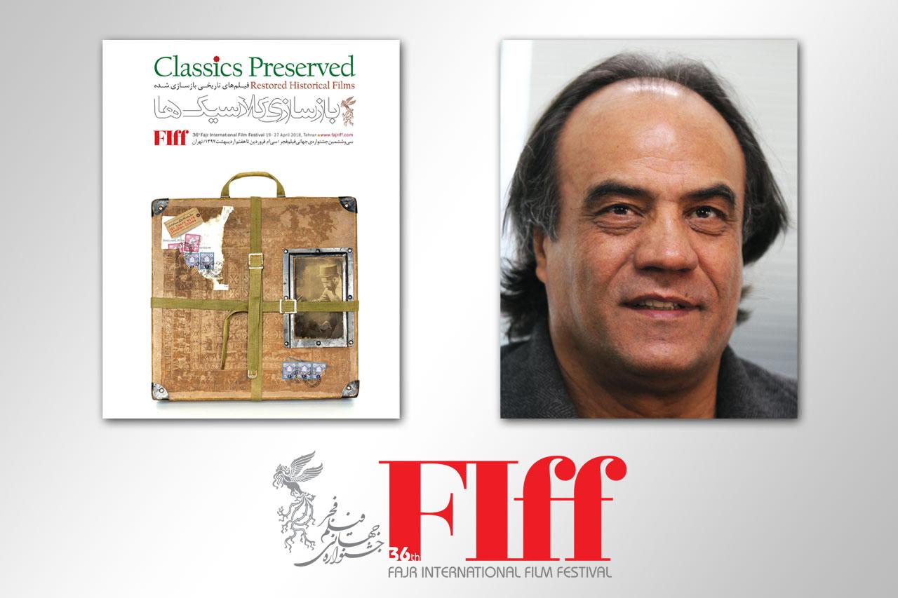 برنامه نمایش فیلمهای بازسازی شده جشنواره جهانی فیلم فجر/ فیلمهایی که شاید ندیده باشید
