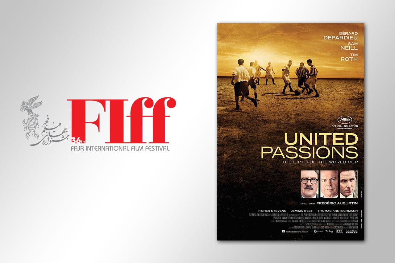 پیوند سینما و فوتبال در جشنواره جهانی فیلم فجر/ «شور متحد» در فیفا