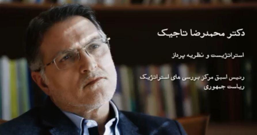 آنجایی که تمامی استراتژِی ها ناکارآمد می شود زبان هنر است که ره می گشاید / محمدرضا تاجیک