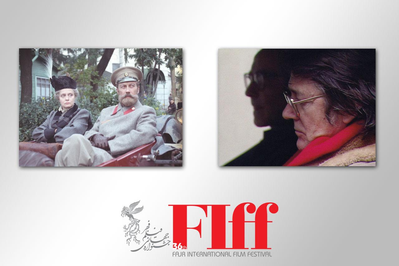 نمایش «قاتل تزار» و «ظهور و سقوط یک شرکت کوچک فیلمسازی» در آخرین روز جشنواره