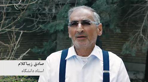 نتانیاهو جشنواره جهانی فیلم فجر را دوست ندارد! / صادق زیبا کلام