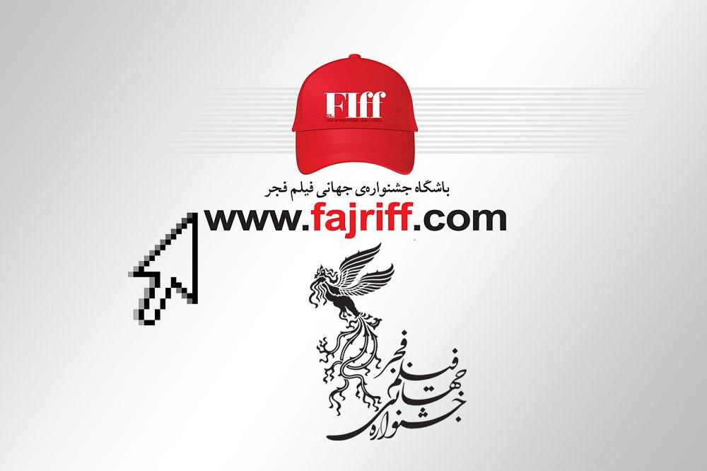 باشگاه جشنواره جهانی فیلم فجر عضو میپذیرد