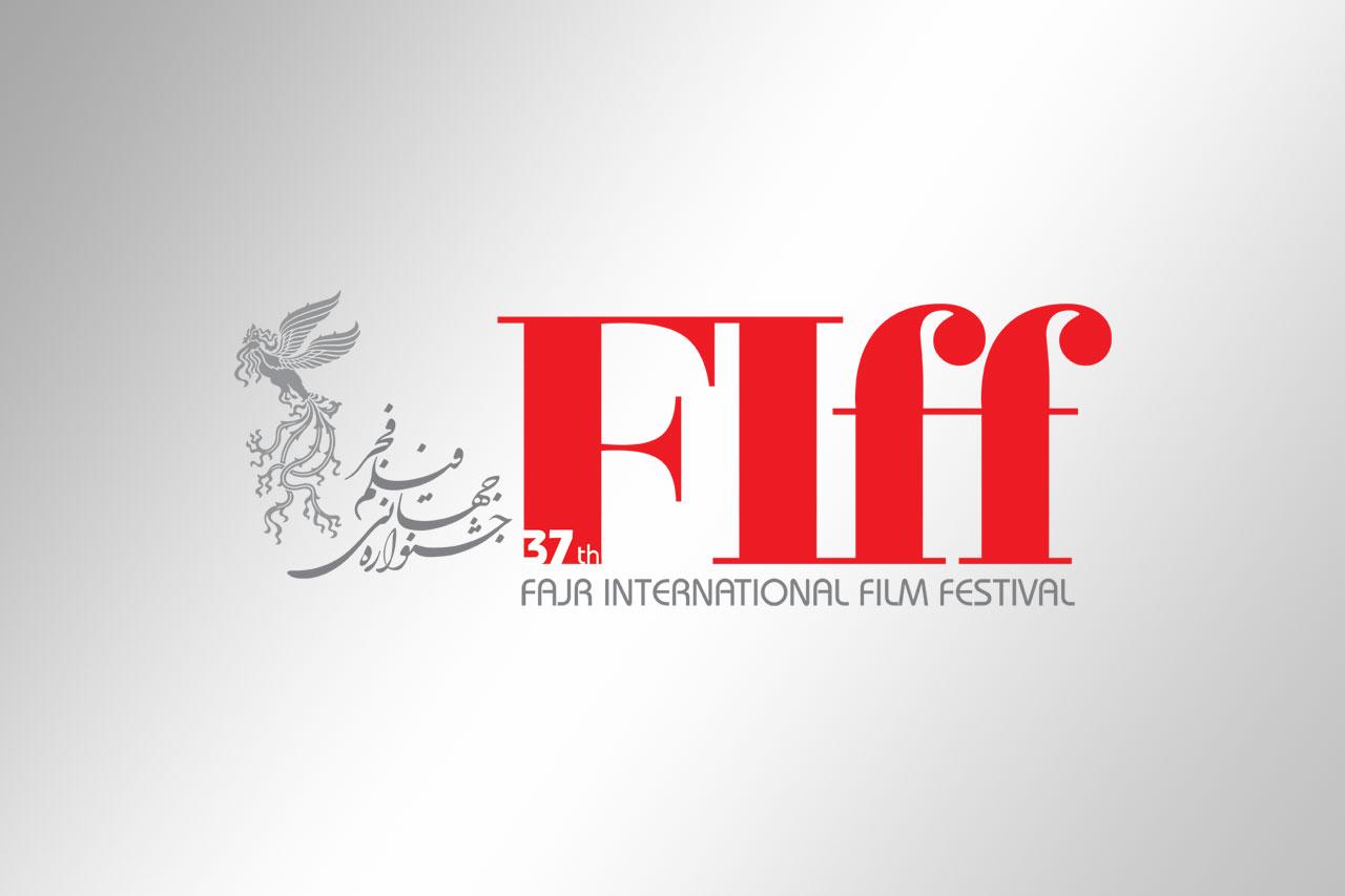 «نمایشهای بازار» جشنواره جهانی فیلم فجر فراخوان داد/ ثبتنام تا ۱۰ اسفندماه