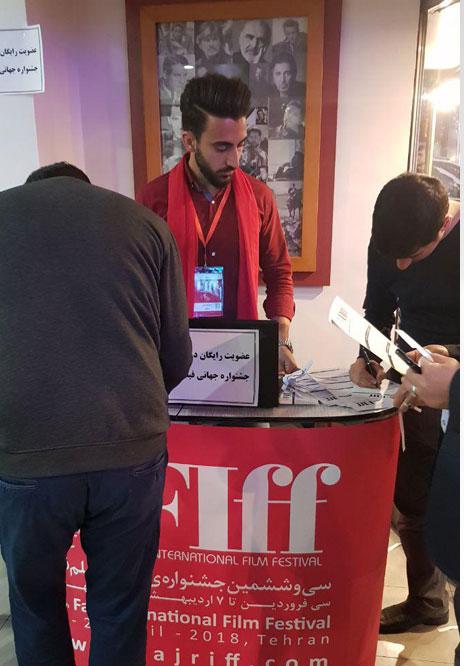 باشگاه جشنواره جهانی فیلم فجر