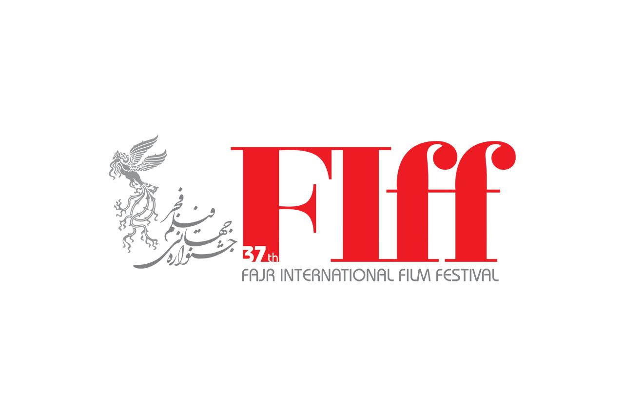شرایط ثبتنام اهالی رسانه و منتقدان در جشنواره جهانی فیلم فجر اعلام شد/ آغاز ثبتنام از چهارم اسفندماه