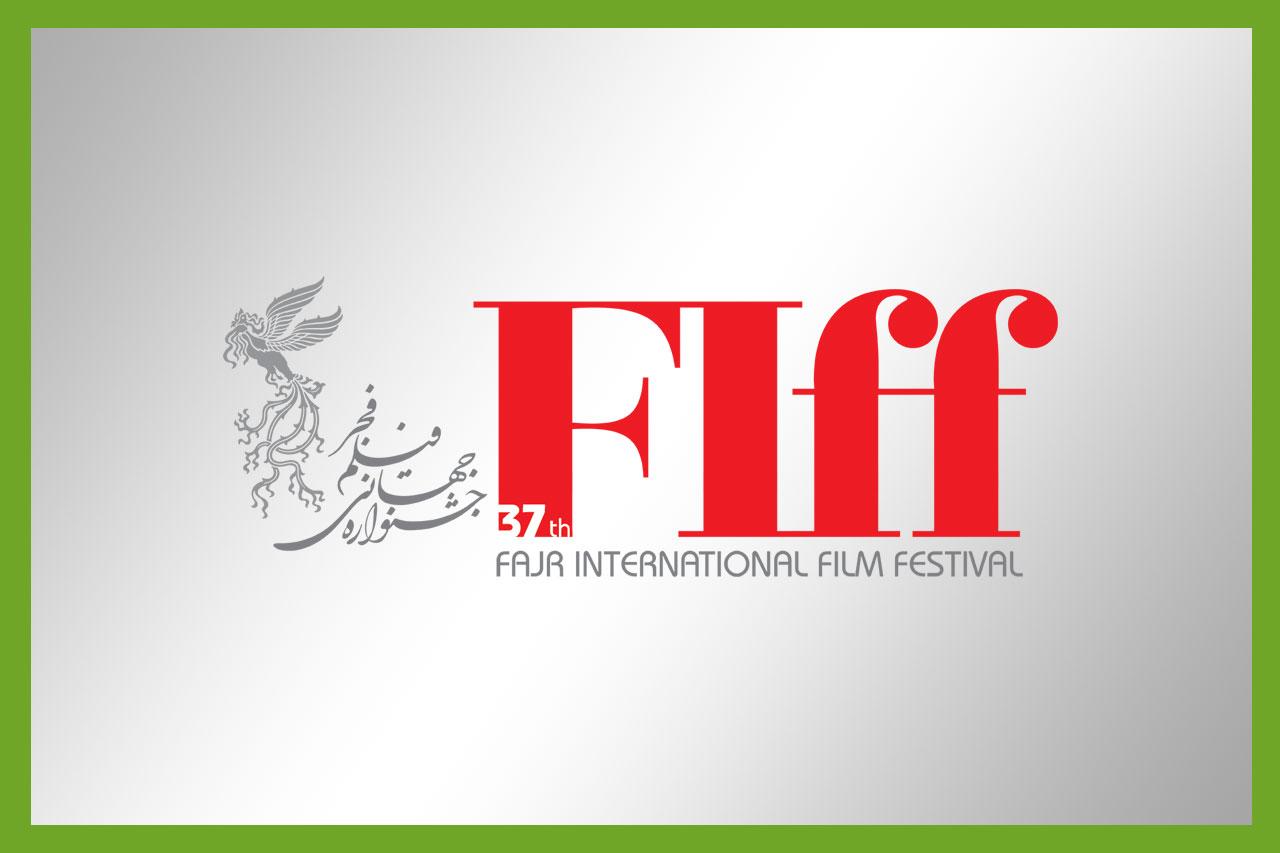 مهلت ثبت نام در بخش «کتابخانه ویدیویی» جشنواره جهانی فیلم فجر یکهفته تمدید شد